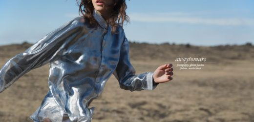 #LisboaFashionWeek – Away to Mars