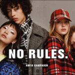 Fashion: A peça da Bershka Men que vai estar no teu armário este inverno
