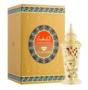 Swiss Arabian Kashkha